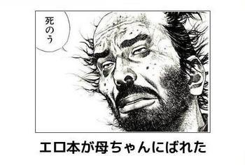 HOJ10.JPG
