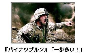 HOJ18.JPG