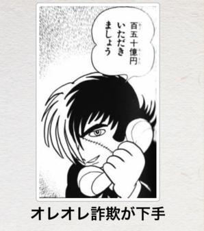 HOJ46.JPG