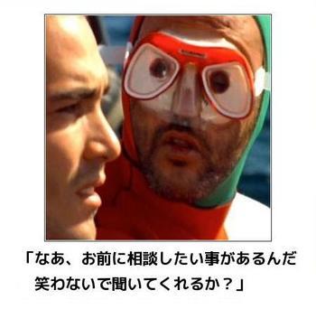 HOJ50.JPG