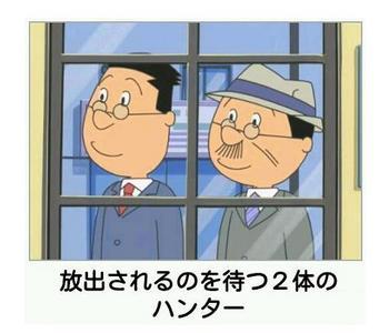 HOJ96.JPG