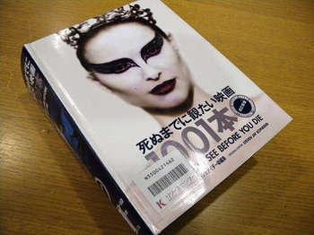 book1001.jpg