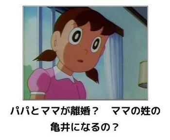 sizu00.JPG