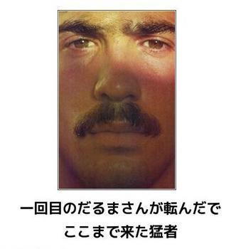 OJ05.JPG